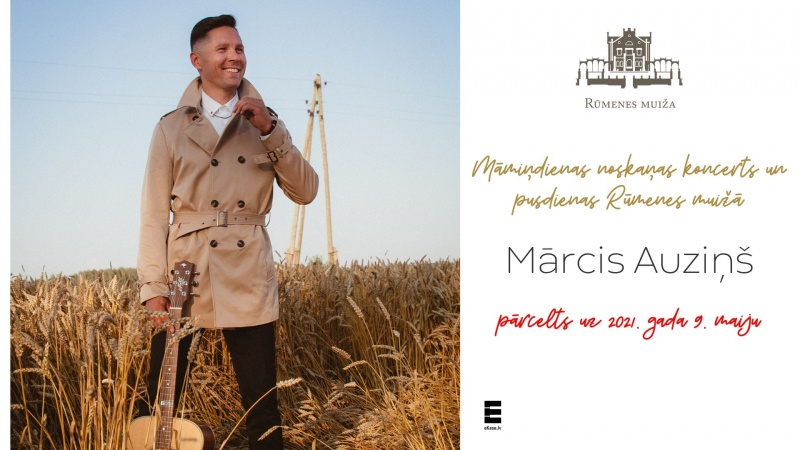 Marcis Auzins. Mother's Day Concert | 10.05.2020